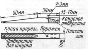 tmp4EF9-2