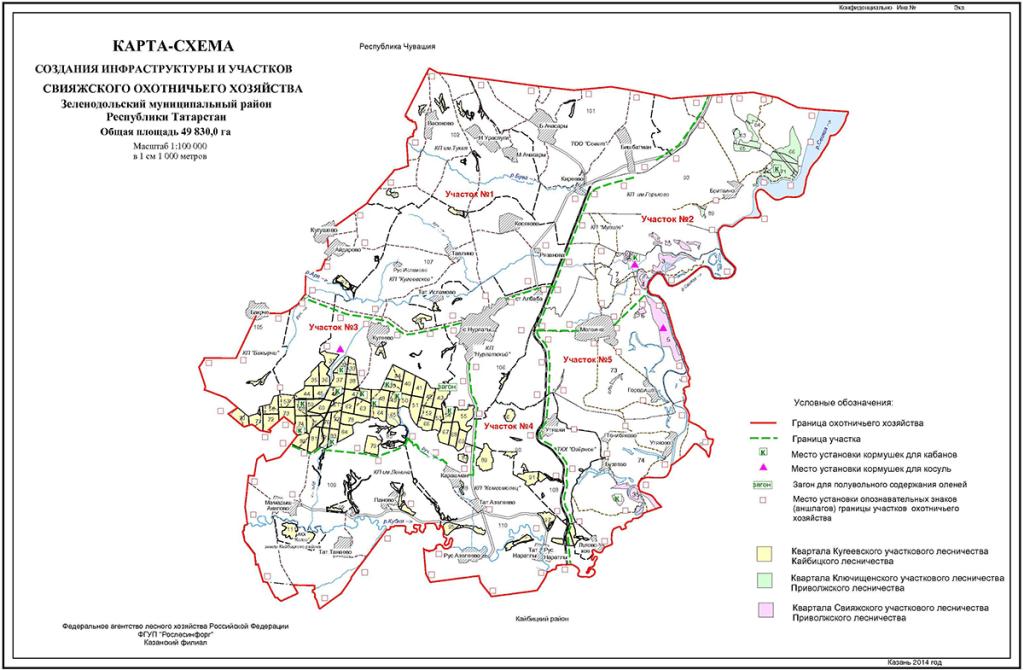 карта свияжского охотхозяйства